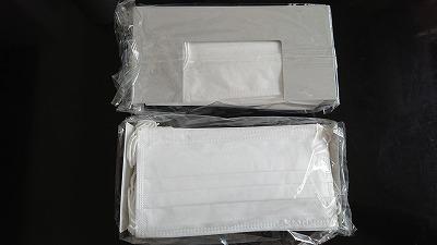 SHARP マスク MA-1050 日本製  2袋入り