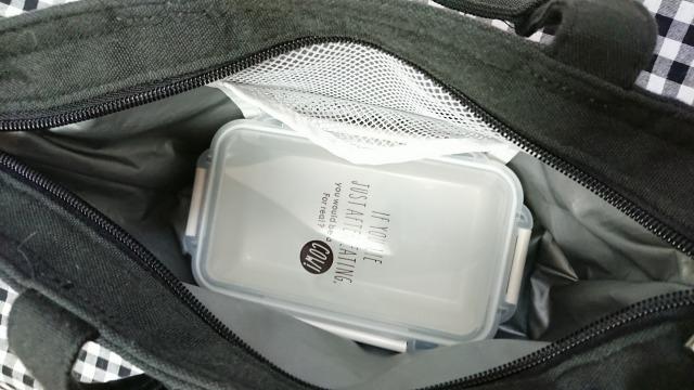 サーモス保冷ランチバッグ4Lとドーム型フタランチボックス